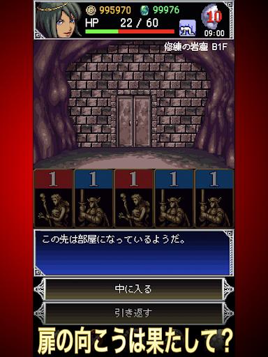 DarkBlood2 screenshot 3