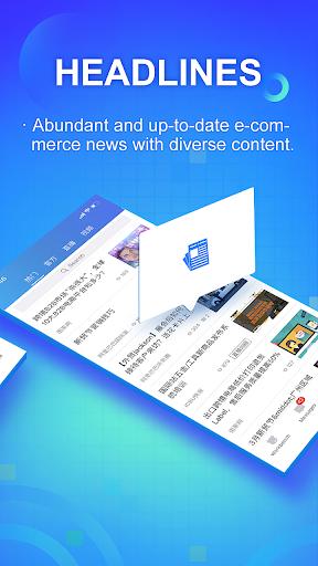 AliSuppliers Mobile App screenshot 5