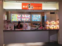 東京王子日式拉麵專賣