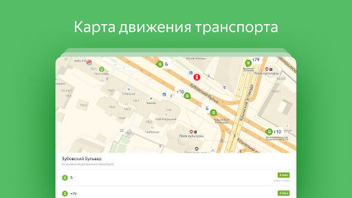 Yandex 7.71 screenshots 21