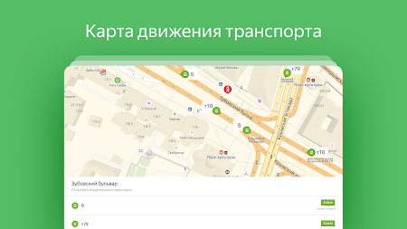 Yandex APK screenshot thumbnail 21
