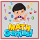Download math genius For PC Windows and Mac