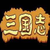 Tải Game Dòng FC San Goku Shi