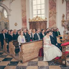 Wedding photographer Olga Boyko (hochzeitsfoto). Photo of 26.05.2017