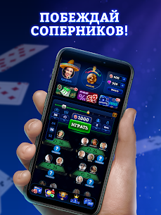 Durak Online 3D App Latest Version Download For Android and iPhone 8
