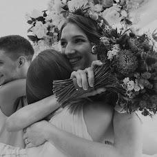 Wedding photographer Arina Miloserdova (MiloserdovaArin). Photo of 13.10.2017
