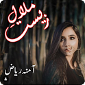 Malal e Zeest icon