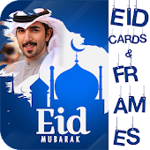 Tải Eid Card Maker 2018 and Eid Photo Frames APK