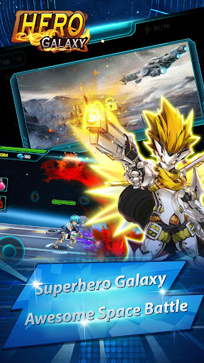 Hero Galaxy - Space Wars Premium: Alien Defender 1.0 screenshots 1