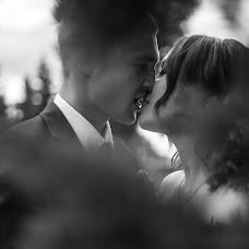 Wedding photographer Kristina Zyabchuk (Zlag). Photo of 04.08.2018