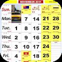 Kalendar 2016 Malaysia Hijrah icon