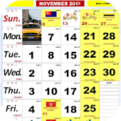 New Zealand Calendar Apps Hardi New Zealand More Than 50 Years Of Spraying Malaysia Calendar Lunar 2018 Android Apps On Google Play