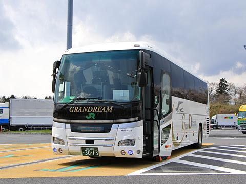 JRバス関東「グラン昼特急9号」 H677-14423 足柄SAにて その1