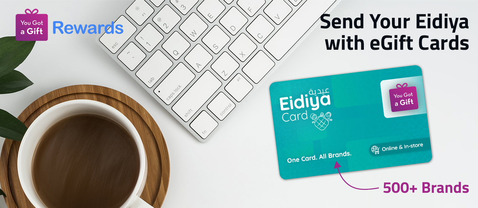 Have you Gone Digital with your Eidiya yet?