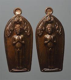 เหรียญปรก ใบมะขาม เนื้อทองแดงหูตัน ไอ้ไข่เด็กวัดเจดีย์ ทรัพย์ล้นเหลือ 62 พร้อมกล่องเดิมจากวัด 2 เหรียญ