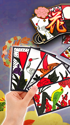 Hanafuda free 1.3.16 screenshots 1