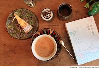 旅行喫茶店