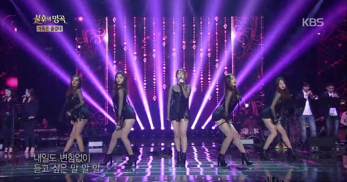 EXID reveals they are still paying off debts