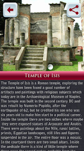 Pompeii Tour Guide- screenshot thumbnail