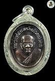 เหรียญเม็ดแตง ลพ.ทวด วัดห้วยมงคล ครบรอบ 5 ปี เนื้อทองแดง ปี 2552 จ.ประจวบฯ สวยเดิม + เลี่ยมเงินพร้อมใช้