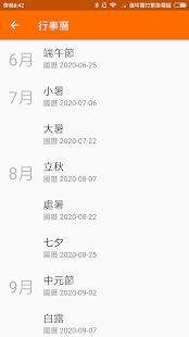敬拜台灣-iBuyBobee 1.0.0 APK + Mod (Free purchase) for Android
