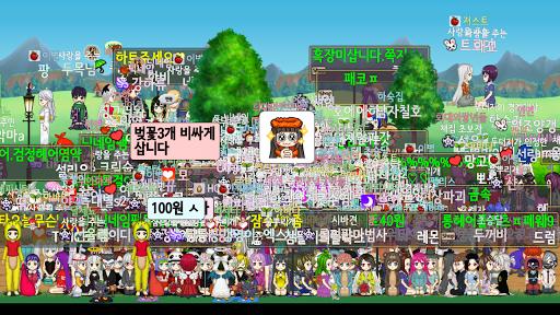 Coy Chat, SogonSogon apkdebit screenshots 6