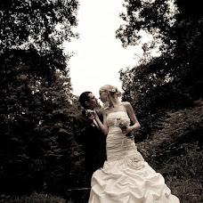 Wedding photographer Roman Bulgakov (Pjatin). Photo of 06.04.2013