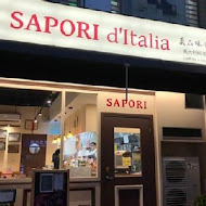 Sapori 義品味小餐屋