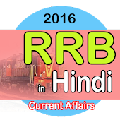 RRB Preparation in Hindi