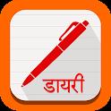 Marathi Note ( टीप )