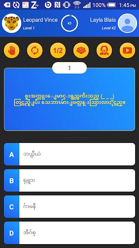 Millionaire Myanmar Burmese - Quiz Trivia Puzzle 1.0.0.20190927 screenshots 6
