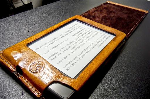 Kindleケース完成品内側