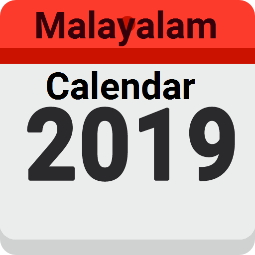 Malayalam Calendar 2019 Rashi Phalam, Panchangam on Google