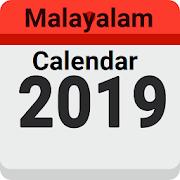 Malayalam Calendar 2019 Rashi Phalam, Panchangam