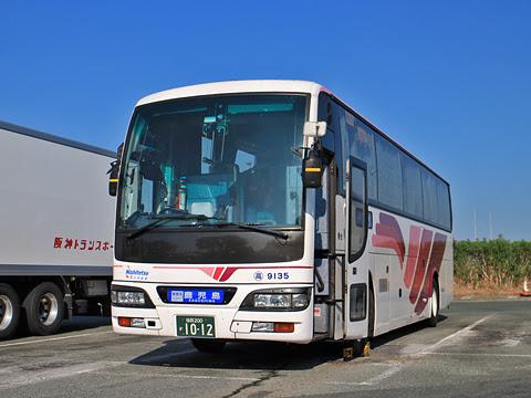 西鉄高速バス「桜島号」 9135 北熊本SAにて