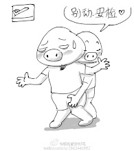 Photo: 轻松家朱时毛:安检