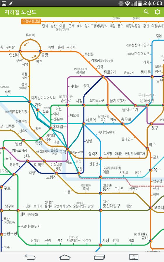 지하철 노선도 - screenshot