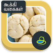 Bakery & cookies recipe app