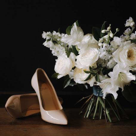 Fotógrafo de bodas Nelya Fotul (nelyafotul). Foto del 09.11.2017