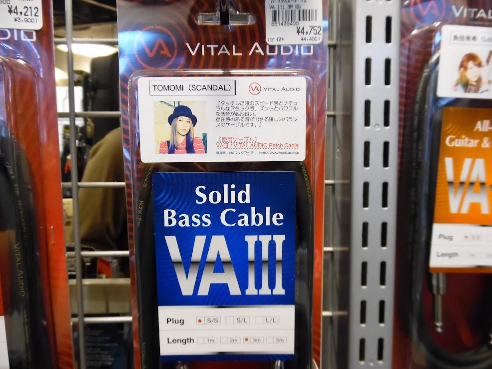 SCANDAL's Vital Audio Instrument Cables Inf41l7ctgzDmksNmRT1HM1xIqfMAaK6_JqEfCC4aadpzVtVUmk=w986-h739-no