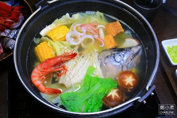 豐里海鍋物