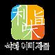 석하이미지공식몰 - seokha Download on Windows
