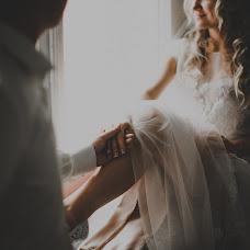 Wedding photographer Anna Mischenko (GreenRaychal). Photo of 27.07.2018