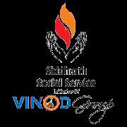 Siddharth Social Service