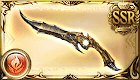 ダマスカスナイフ