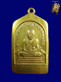 เหรียญห้าเหลี่ยมหลวงพ่อทวด ปี2508 เนื้อทองแดงกะหลั่ยทอง บล็อคนิยม (กะหลั่ยทองใหม่)พร้อมบัตรรับประกัน