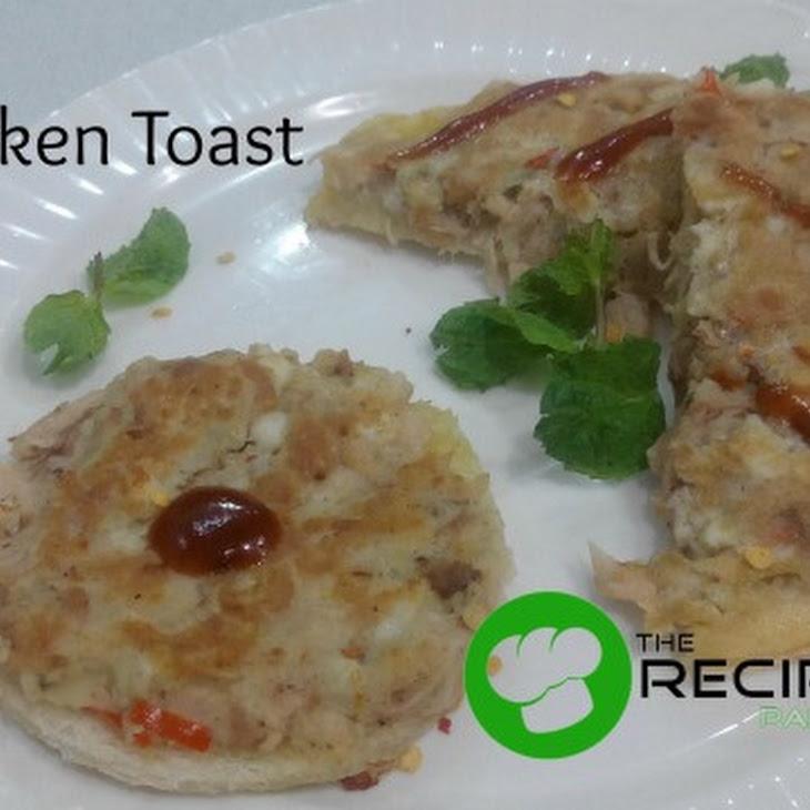 How to Make Chicken Toast Recipe