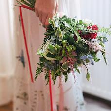 Wedding photographer Kamil Parzych (podswiatlo). Photo of 07.11.2017