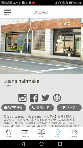 Luana hairmake for smart phone 2.1.0 Windows u7528 4