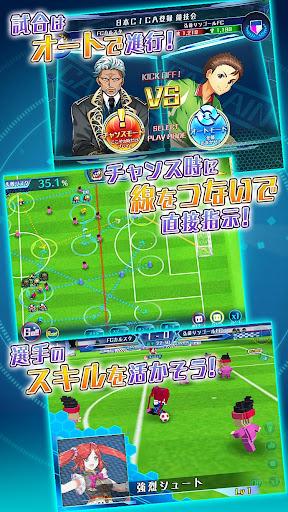 Calcio Fantasista 1.4.0 screenshots 3